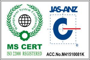 ISO22000 GMP กระสอบพลาสติก