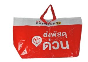 กระเป๋ากระสอบ ก้นคางหมู Tote Bag